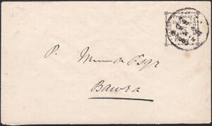INDIA, BAMRA, 1891. Envelope H&G 3, Used Local