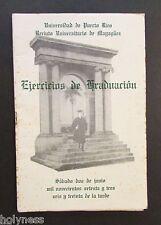 VINTAGE PROGRAM / EJERCICIOS DE GRADUACION UPR / MAYAGUEZ PUERTO RICO / 1973