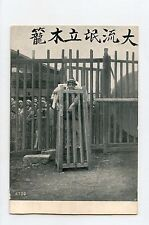 Vintage Chinese Prisoner in Cage Post Card Rare
