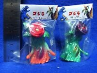 Biollante Flower Beast 2 Set Mini Soft Vinyl Marusan Godzilla Monster Toho Used