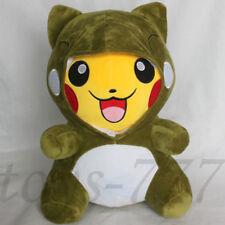 Pokemon Pikachu Substitute Frog 12'' Stuffed Animal Plush Toy Nintendo Cute Soft