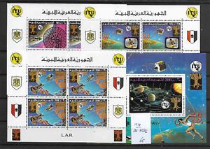 LIBYA @   1977  ITU     MNH @ Lib.21