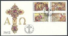 Bophuthatswana - FDC Leidensgeschichte Jesu Christi 1984 Mi. 120-123