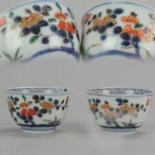 Rare Antique 17th - 18th C Japanese Porcelain Tea Bowl Cup Kakiemon Imar...