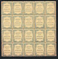 1890s/1900s Church Of Scotland/Sunday School Reward Labels UM/MNH Sheet Of 20