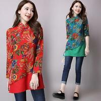 Chinese Folk Women's Long Sleeve Cotton Lined Tops T-Shirt Blouse Floral Pattern