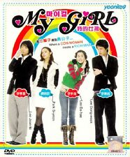 DVD Korean Drama My Girl ( TV Series) Excellent English Sub Region 0 Lee Joon gi