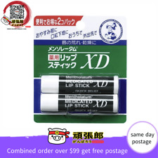 Ganbaro Japan Rohto Mentholatum XD Lipcare Lip Cream Balm 2pcs