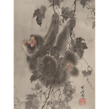 Kyosai Monkey Hanging Grapevines Painting Canvas Wall Art Print Poster