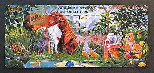 Australian Decimal Stamps: 1996 Pets-Stamp Collecting Month Mini Sheet O/P MNH