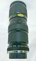 Vivitar 75-205mm f/3.8 MF MC Camera Lens