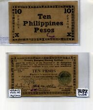 1945 PHILIPPINES 10 PESO  CURRENCY NOTE  AU CU 8677E