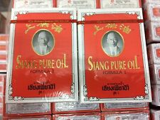Siang Pure Oil Original Red Formula 7 ml (Pack of 2)