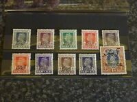 MUSCAT SERVICE POSTAGE STAMPS SG01-010 1944 UN MOUNTED MINT