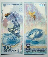 [RU06] Russia 100 roubles Winter Olympic Games in Sochi 2014 AA series UNC