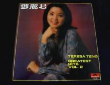 TERESA TENG (鄧麗君) Greatest Hits Vol.2 POLYDOR 2488-666 Vinyl LP