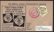 SIERRA LEONE 1964 FIRST FREE FORM STAMP COMMEMORATING NEW YORK WORLD FAIR FDC
