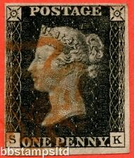 """SG. 2. A1 (2). AS44. """" SK """". 1d black. Plate 7. A fine used example."""