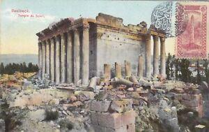 SYRIA  TURKEY 1916 POSTCARD SHOWING ALL ARABIC 4TH ARMY TELEGRAM H.Q SEAL ALEP