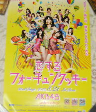 AKB48 Koi Suru Fortune Cookie 2013 Taiwan Promo Poster