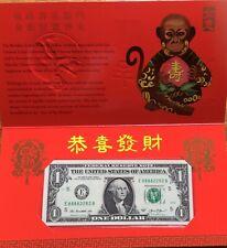 Lucky Money Year of the Monkey 2016 $1 #88882282 金猴献壽吉利銭 發發發發您易發易
