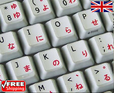 Japanese (Hiragana) English White Keyboard Stickers Red Letters Laptop Computer