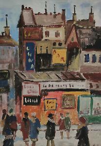 Painting Street Scene BAR Paris Monogrammed G F