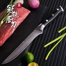 Boning Knife 5.5 Inch Japanese Damascus vg10 Chef's Kitchen Knives Butcher Tools
