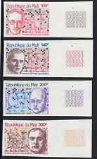 chess schach ajedrez echecs scacchi set of 4 stamps MALI 1979 Imperforated