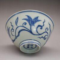 China Ming Chenghua Blue & White Porcelain Hemerocallis Teabowl Bowl 5.8 inch