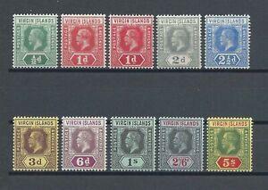 VIRGIN ISLANDS 1913-19 SG 69/77 MINT Cat £110
