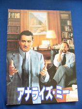 a135.1999 ANALYZE THIS Japan PROGRAM Robert De Niro Billy Crystal VERY RARE
