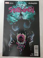 SPIDER-GWEN #18 (2017) MARVEL COMICS VENOMIZED VARIANT COVER! MILES MORALES!