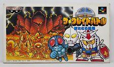 SD THE GREAT BATTLE - SUPER FAMICOM SFC NINTENDO SNES - NTSC JAP JAPAN GUNDAM 1