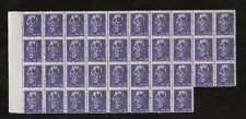 Mint Never Hinged/MNH Italian Stamp Blocks