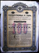 Russian Government 4% ANNUITY 100 Rubles bond dated 1902