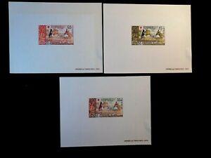 LAOS PRESENTATION PROOF Stamp Sheet Set Scott B9-B11 MNH RARE