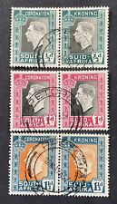 SOUTH AFRICA Coronation Of King George VI 1937 3 Se-tenant Pairs USED