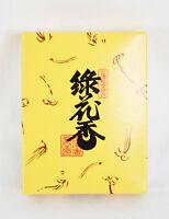 焼香 Shoukou - Incienso Japonés Polvo a Quemar - Ryoka - Nippon Kodo