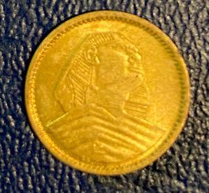 Egypt 1957 Millieme KM#-377 Outstanding Coin