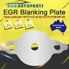 EGR Blanking Plate Toyota LandCruiser 1VD-FTV 4.5L V8 VDJ 70 76 78 79 200 series
