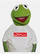 Kermit Supreme Arabic Sticker Skateboard Decal Vinyl Logo 2 stickers