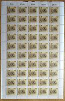 50 x Berlin Nr. 667 postfrisch kompletter Bogen mit 4 Farbkeilen / Farbbalken