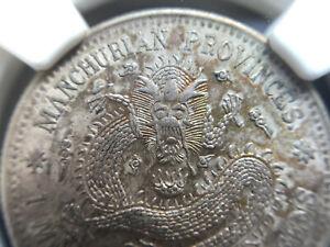 China 1912 Silver 20 Cents Manchuria Coin L&M-494  NGC MS 62 Toning! 東三省造 宣統元寶
