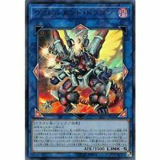 Yu-Gi-Oh [Borrelend Dragon] LGB1-JP045 **Ultra Rare** Japanese