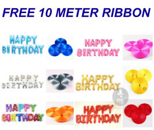 """16"""" HAPPY BIRTHDAY FOIL BALLOONS FREE 10 METER RIBBON PARTY DECORATION UK SELLER"""