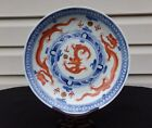19th Century Chinese Porcelain Dragon Plate Qing Dynasty Under glaze Blue & Red