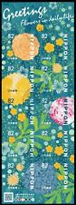 Japan 2018 82y Flowers in Daily Life Sheet of 10 Fine Used
