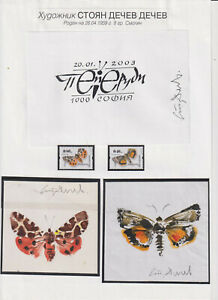 2003-BULGARIA-VARIETY-BUTTERFLIES -ORIG. PROJECT STAMPS SIGNED