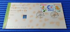 1995 Singapore First Day Cover '95 Orchids Series Commemorative Stamp Issue 1994